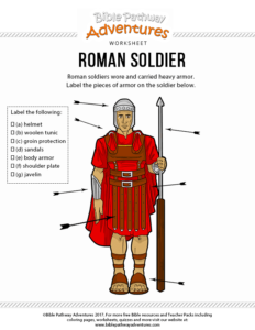 Freebie Friday ~ The Roman Empire Resources